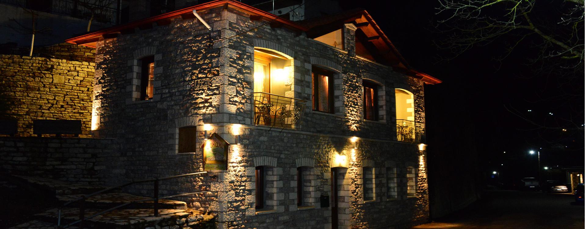 Το Sokaki Hotel είναι ένας πολυτελής πέτρινος ξενώνας με τζάκι και όμορφη θέα στο πανέμορφο Μεγάλο Χωριό!